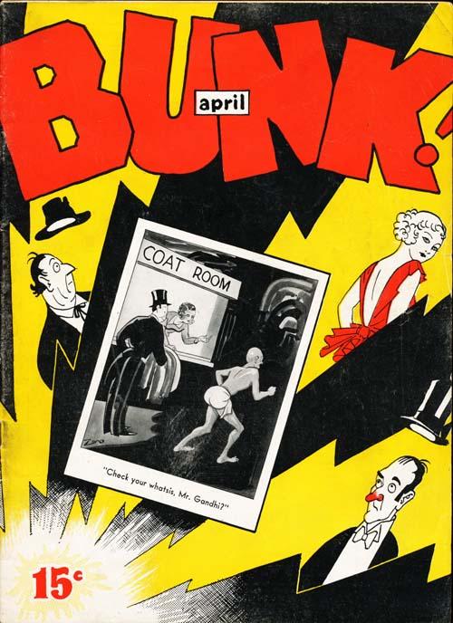 Bunk! - 04/32 - VGOOD - ID#: 80-98936