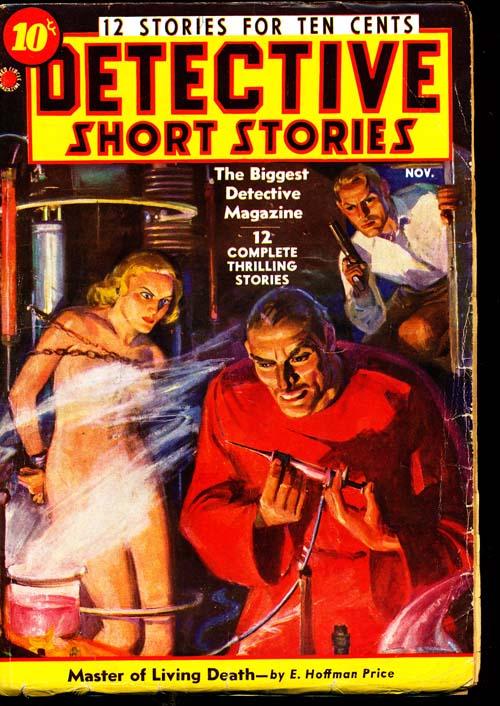 Detective Short Stories - 11/37 - NFINE - ID#: 80-94729