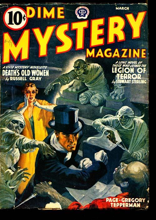 Dime Mystery Magazine - 03/41 - VGOOD + - ID#: 80-94936