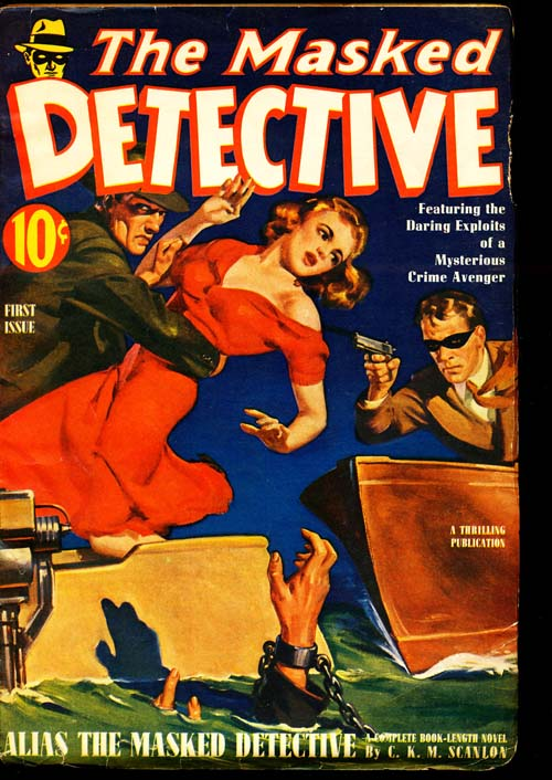 Masked Detective - FALL/40 - GOOD+ - ID#: 80-95726