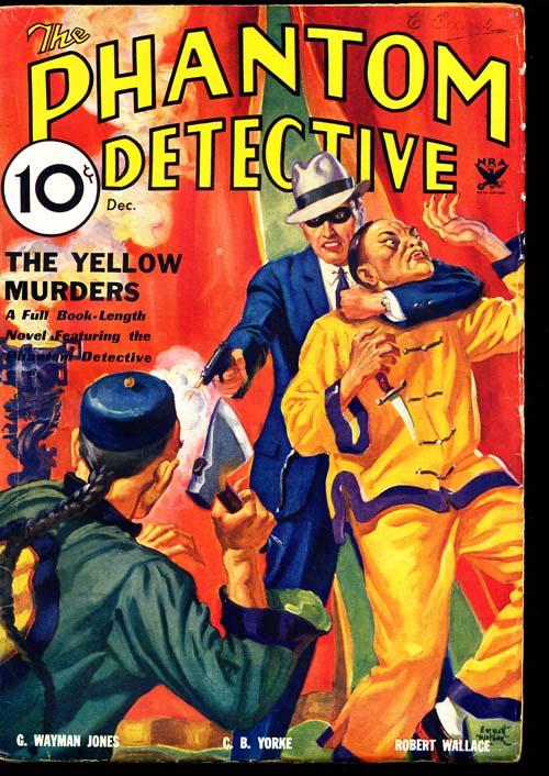 Phantom Detective - 12/33 - FINE + - ID#: 80-95956