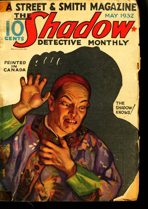 Shadow Detective Monthly (Canadian) - 05/32 - GOOD - ID#: 80-96238