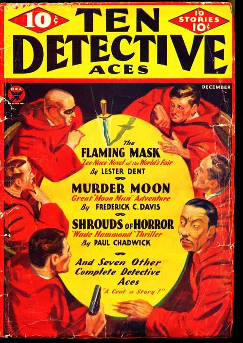 Ten Detective Aces - 12/33 - GOOD - ID#: 80-96833