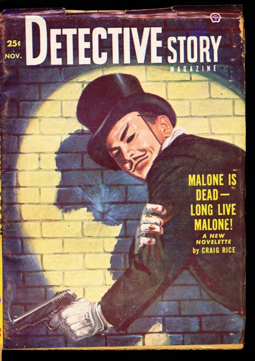 Detective Story Magazine - 11/52 - VGOOD + - ID#: 80-98819