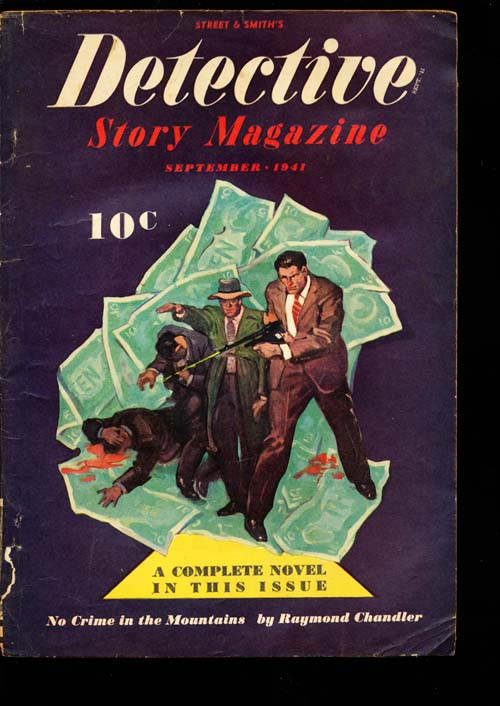 Detective Story Magazine - 09/41 - VGOOD - ID#: 80-98825