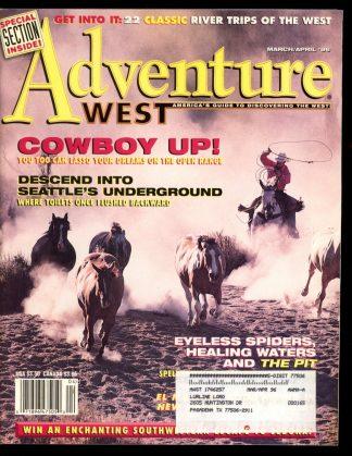 Adventure West - 03-04/96 - 03-04/96 - VG - Adventure Media