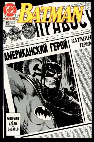 Batman - #447 - 05/90 - 9.2 - DC