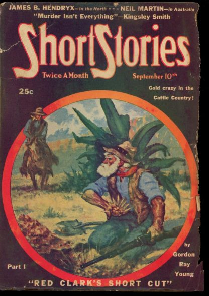 Short Stories - 09/10/46 - Condition: FA-G - Short Stories