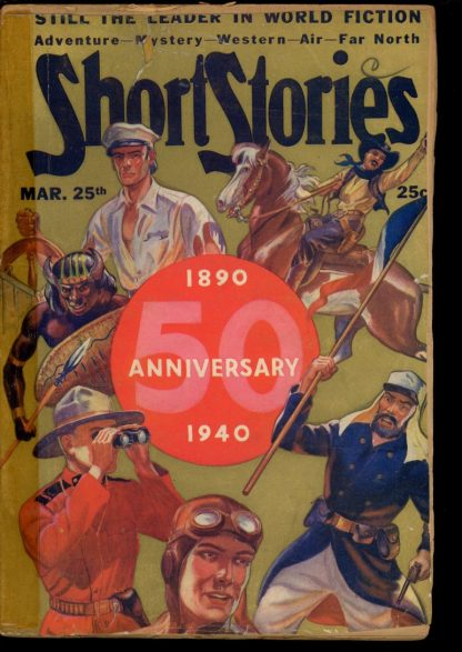 Short Stories - 03/25/40 - Condition: FA-G - Short Stories