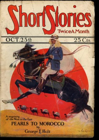 Short Stories - 10/25/26 - Condition: G-VG - Doubleday