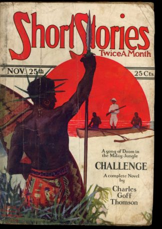 Short Stories - 11/25/26 - Condition: G-VG - Doubleday