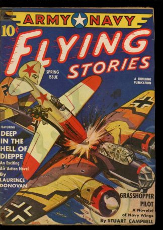 Army Navy Flying Stories - SPRING/43 - Condition: G-VG - Thrilling