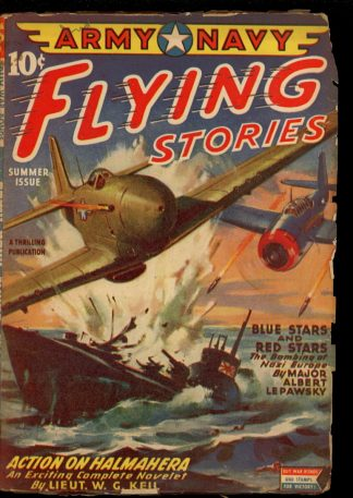 Army Navy Flying Stories - SUMMER/45 - Condition: G-VG - Thrilling