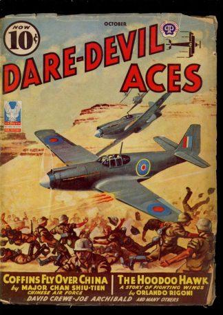 Dare-Devil Aces - 10/43 - Condition: G - Popular