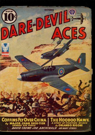 Dare-Devil Aces - 10/43 - Condition: VG - Popular