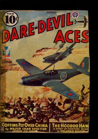 Dare-Devil Aces - 10/43 - Condition: FA - Popular