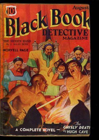 Black Book Detective Magazine - 08/34 - Condition: FA-G - Lincoln Hoffman