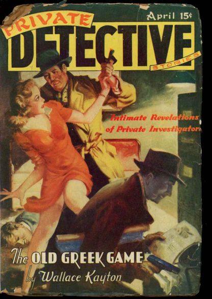 Private Detective Stories - 04/41 - Condition: G - Trojan