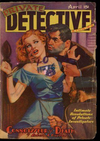 Private Detective Stories - 04/39 - Condition: G - Trojan